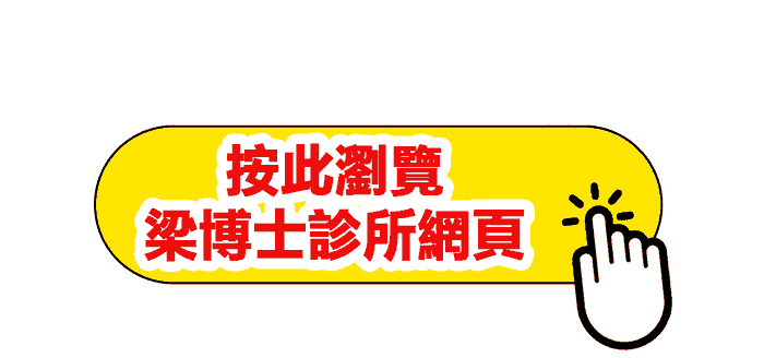 button for clinic web
